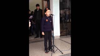 Gambar cover Poezi kushtuar Deshmorit Faruk Elezi recituar nga Edon Qerreti per diten e Flamurit  28 Nentor 2014