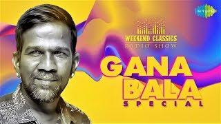 Gana Bala | Weekend Classic Radio Show | Dont Worry | Kannai Nambadhe | Iravinil Aattam |Doggy Style