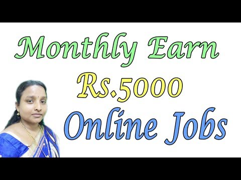 Monthly Earn to Rs.5000 Online Survey Jobs in Tamil