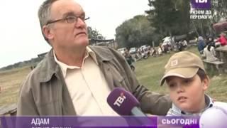 В Україні відзначили міжнародний День батька