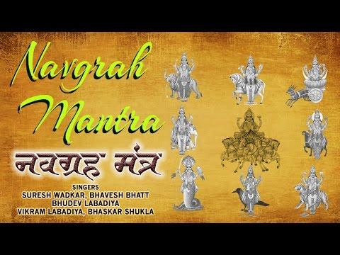 NAVGRAH MANTRA SURESH WADKAR, BHAVESH BHATT, BHUDEV, VIKRAM LABADIYA, BHASKAR SHUKLAI AUDIO JUKE BOX