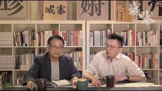 亂世大合併 THE BIG OFFER---反送中下的香港經濟前景 - 12/09/19 「彌敦道政交所」3/3