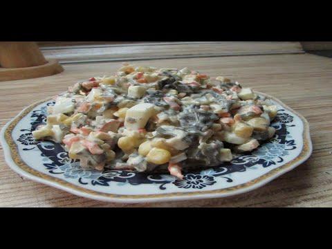 Салат с морской капустой и сырой морковью