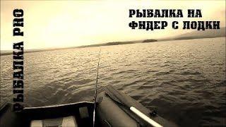 Рыбалка на фидер c лодки!!! Рыбалка в июле 2018. Ловля плотвы и леща на фидер