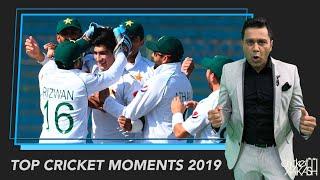 Cricket Returning to PAKISTAN   Top 5 CRICKET Moments of 2019   CricketAakash