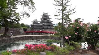 松本城は現存する日本最古の五重天守にふさわしい風格ある城です。城は...