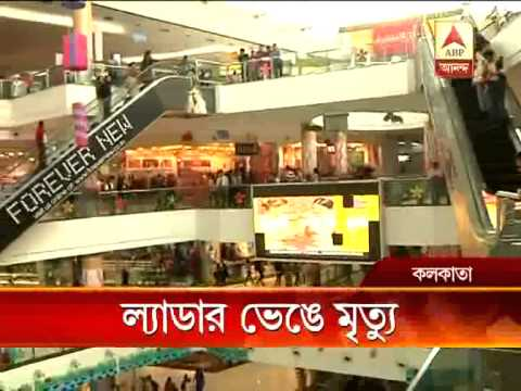 Accident at South City Mall, 1 dead