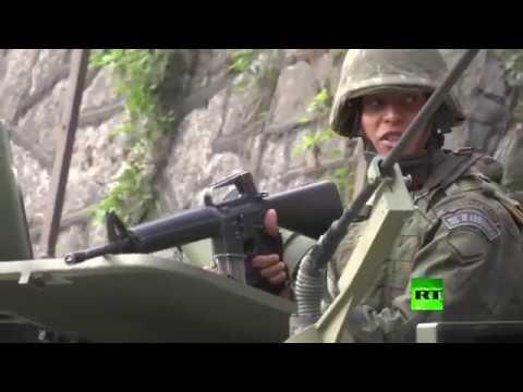 الجيش البرازيلي يطوق أكبر منطقة في ريو دي جانيرو  - نشر قبل 19 دقيقة