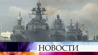 ВСанкт-Петербурге проходят тренировки кораблей перед главным военно-морским парадом.