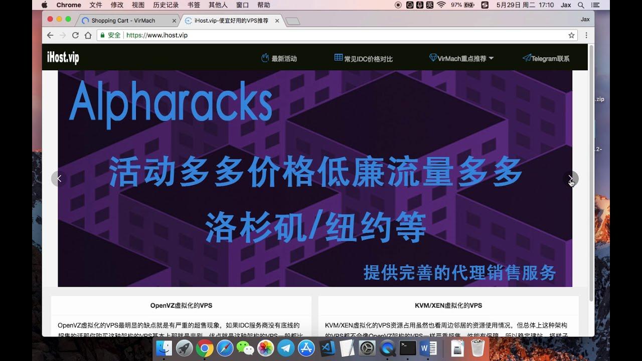 V2ray翻墙软件小白搭建教程详解超级详细包教包会  Tony 26:33 HD