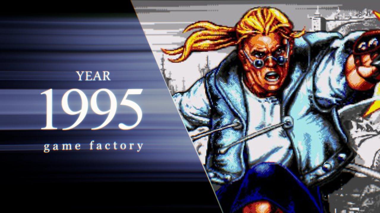 Gamefactory