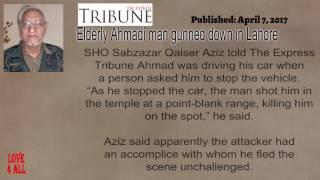 Dr. Ashfaq Ahmad Ahmadi Shot Dead In Lahore