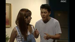 New Nonstop, 284회, EP284, #04