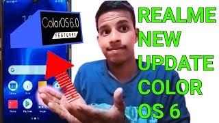 Cara Update Manual Realme Gak Pakai Susah !!! -Tutorial Update OTA Realme.