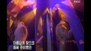 Fly to the sky - Promise, 플라이 투더 스카이 - 약속, Music Camp 20010310 thumbnail