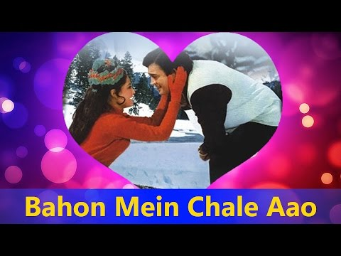 Bahon Mein Chale Aao By Lata Mangeshkar || Anamika - Valentine's Day Song