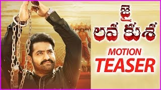 Jai lava kusa first look motionteaser | jr ntr | nivetha thomas | ntr arts