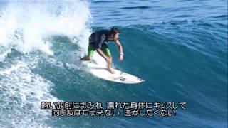 「波乗りジョニー」は、2001(平成13)年7月4日にリリースされた桑田佳...