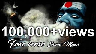 Latest Hindi Rap Song 2017 | hindi gangsta Hip Hop |  Sorav | Official audio | Free verse |