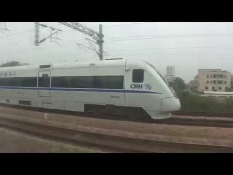 Crossing Mainland China - Hong Kong border with Train Shanghai - Kowloon