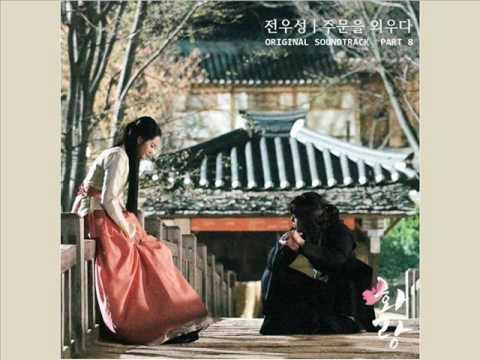 JEON WOO SUNG (NOEL) - Memorizing A Spell [HAN+ROM+ENG] (OST Hwarang) | koreanlovers