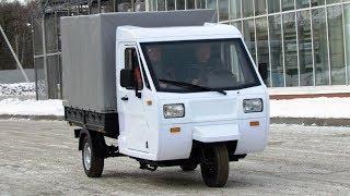 видео: Проект «ШМЕЛЬ». Возрождение грузовых трехколесников?