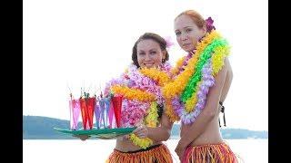как сделать юбку для гавайской вечеринки
