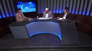 İslamiyet'in Sesi - 07.12.2019