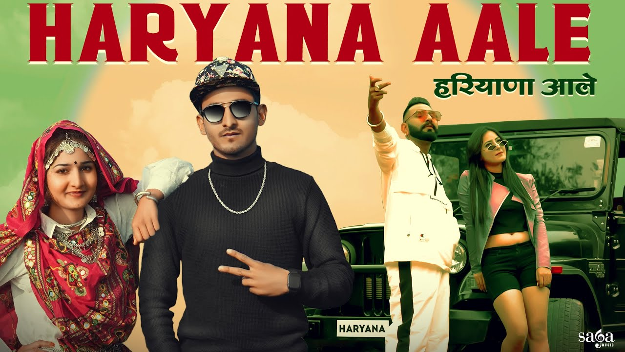 Haryana Aale - छोरे हरियाणा आले   GP JI   AARPY   Haryanvi Songs Haryanavi 2021   Haryanvi Rap Song