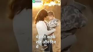 Ma bapu whatsapp status