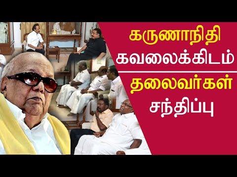 Karunanidhi health is declining kalaignar karunanidhi health status update tamil news tamil news live redpix  The health of DMK president and former Tamil Nadu chief minister M Karunanidhi has