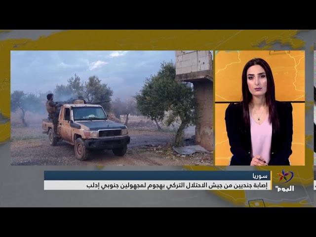 مصطفى النعيمي: التصعيد العكسري مستمر في منطقة خفض التصعيد من قبل الحكومة السورية، والجماعات ....