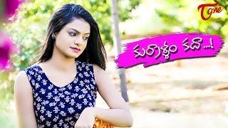 Kurrallam Kadha | Telugu Comedy Short Film 2017 | by Achyutha | Aditya Bharadwaj, Anusha #ShortFilms