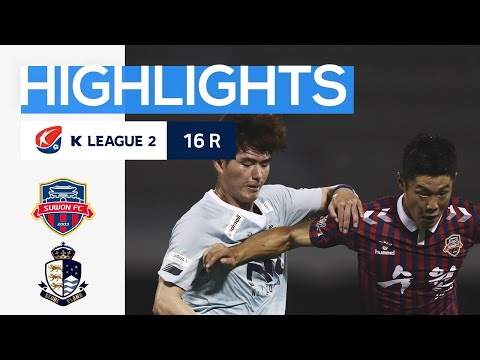 Suwon Bluewings Seoul E. Goals And Highlights