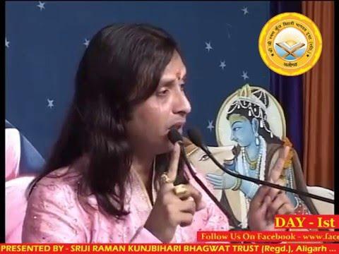 SHRADHEY SHRI ANAND KRISHNA THAKUR JI - SRIJI RAMAN KUNJBIHARI BHAGWAT TRUST,  ALIGARH - 5