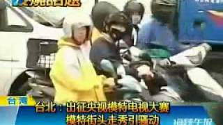 百名模特比基尼街頭走秀 引男同胞騷動.flv 花木衣世 動画 16