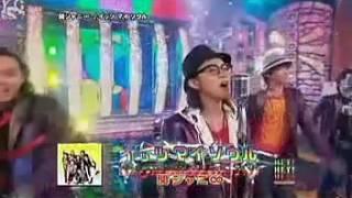 関ジャニ∞ - イッツ マイ ソウル