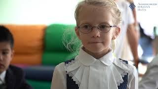 День Знаний в Ломоносовской школе