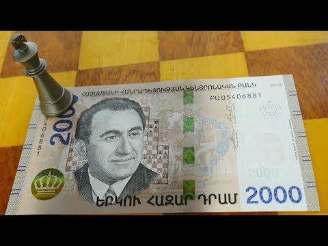 Armenia Honours Tigran Petrosian With A 2000 Dram Banknote