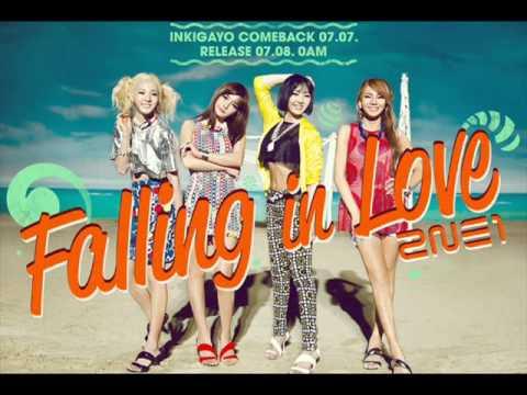 Falling in Love 2NE1 Ringtone