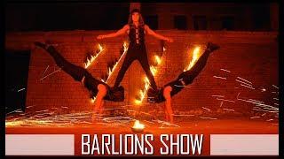 Заказать шоу силовых акробатов в Украине | Силовая акробатика от Barlions