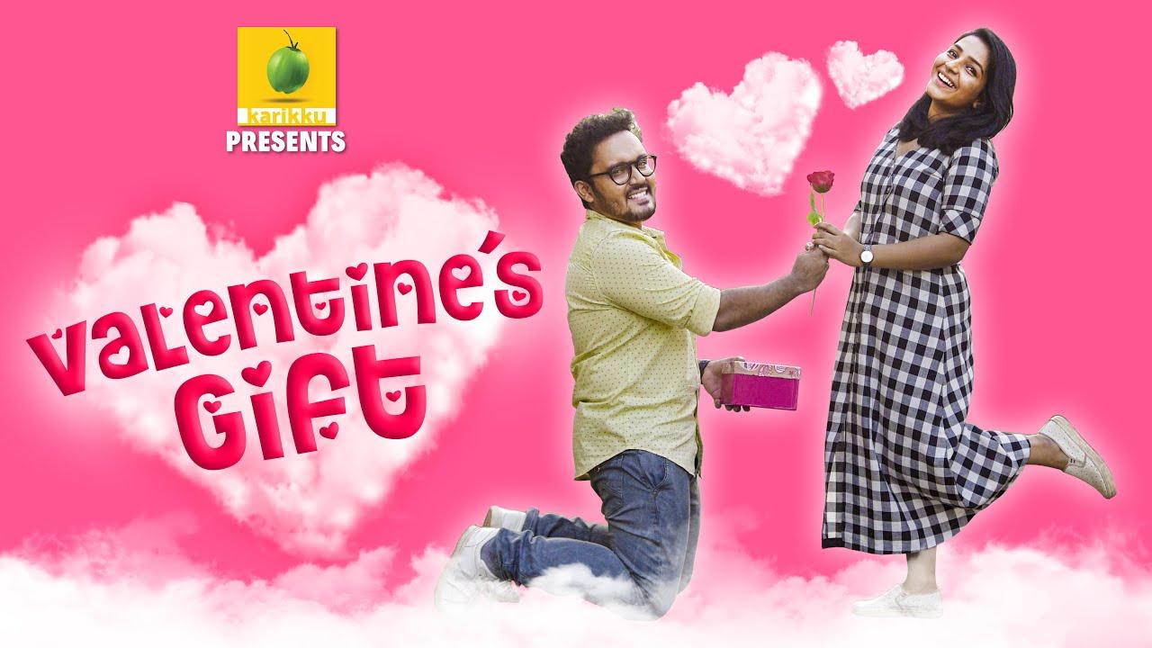 Valentine's Gift |ft. Rajisha Vijayan | Karikku | Comedy