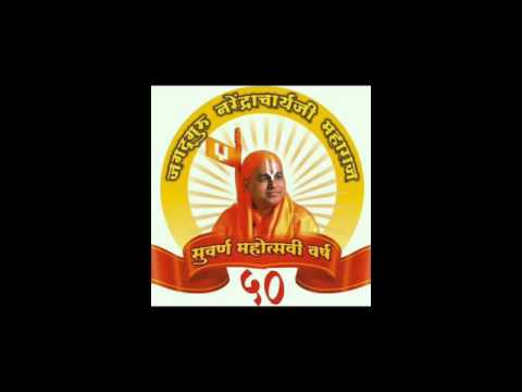 Bajan swami naredra maharaj