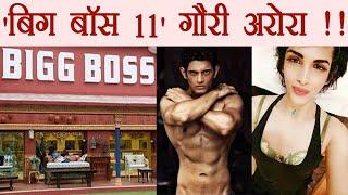 Bigg Boss 11: EX Splitsvilla contestant Gaurav aka Gauri Arora in show   FilmiBeat