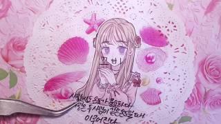 분홍 수봉 꾸미기 | 간단 | 부(Bu)님 인스 | 크…