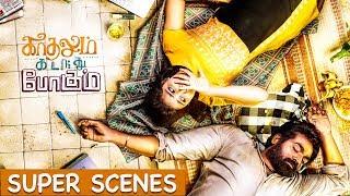 Kadhalum Kadandhu Pogum | Tamil Movie | Super Scenes | Vijay Sethupathi | Madonna Sebastian