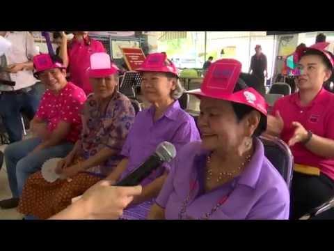 เมืองไทยประกันชีวิต คืนความสุขให้ผู้สูงอายุในเทศกาลสงกรานต์