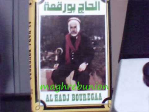 cheikh bouregaa mp3