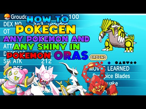 How to PokeGen Pokemon - How to get ANY Pokemon in ORAS - EASY TUTORIAL - HOW TO GET SHINIES