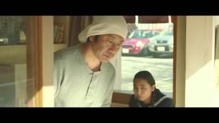 Trailer de Una pastelería en Tokio (An) subtitulado en español (HD)
